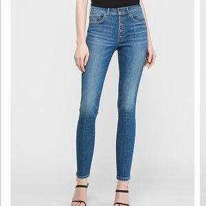 2 Short, High Waisted Button Fly Skinny Jeans